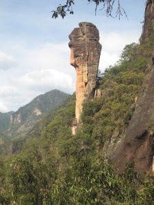 The Lisu Pillar AKA Monkey face of Li Ming
