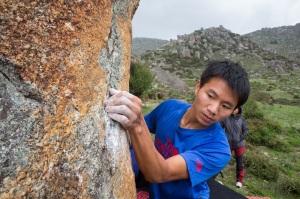 Ruba Chaka Rock Photo: Dawei