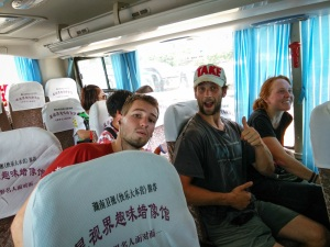 On the way to the Wild West of China