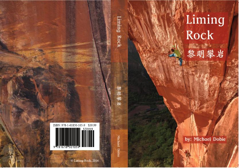 liming-rock-d